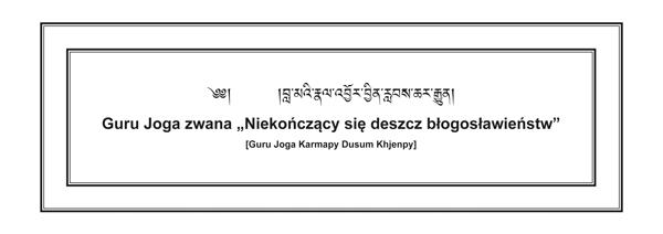 Guru joga Pierwszego Karmapy