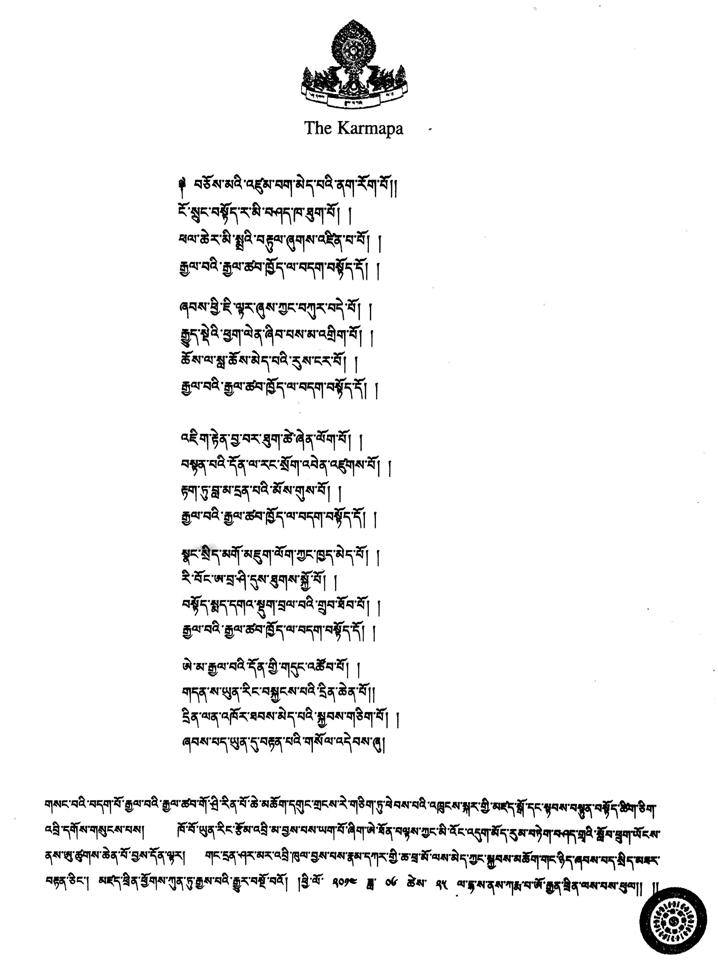 Na urodziny Gjaltsaba Rinpocze